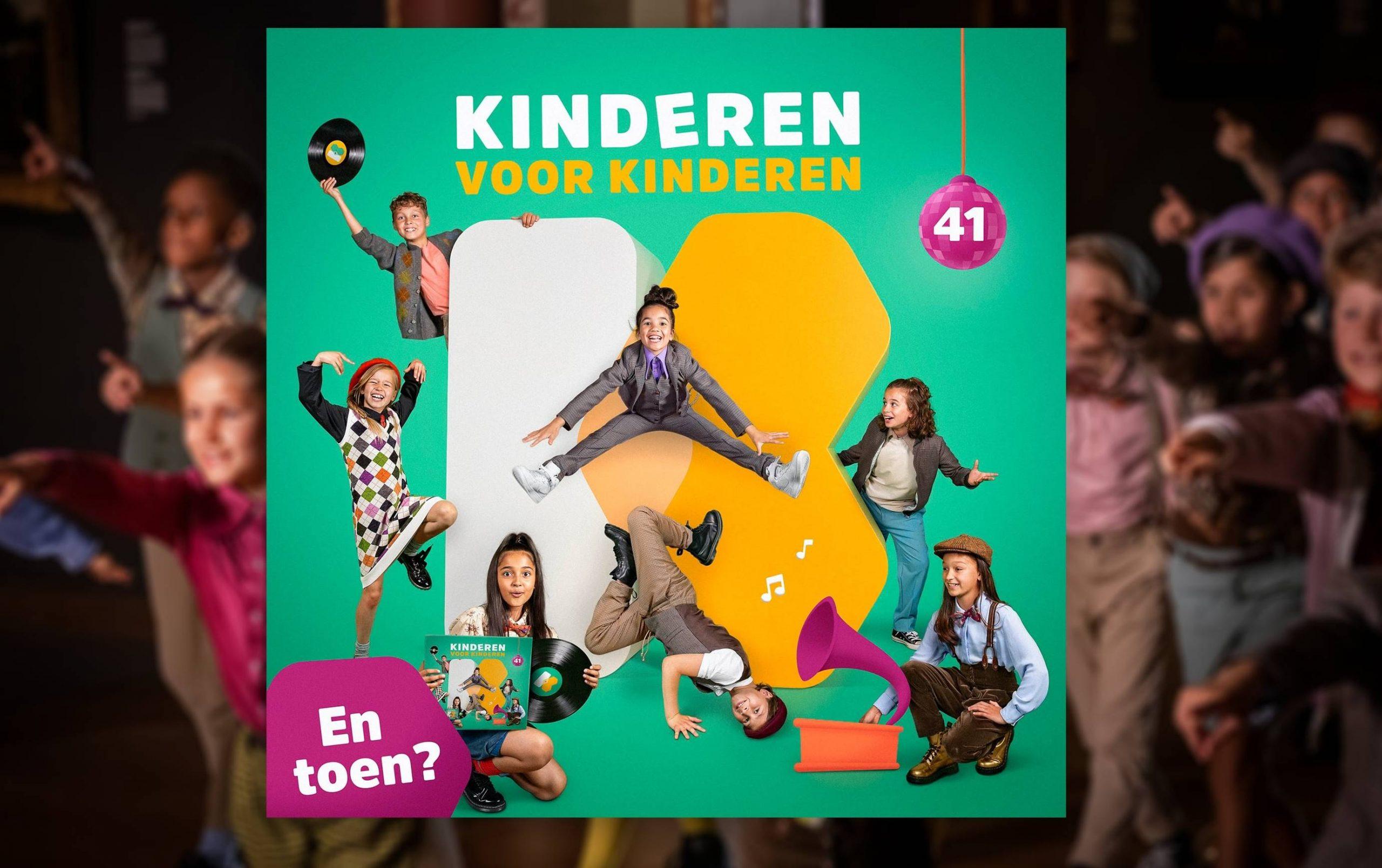 Kinderen voor Kinderen brengt nieuwe album: 'En toen' uit